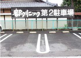 駐車場は、第三駐車場までご用意しております。