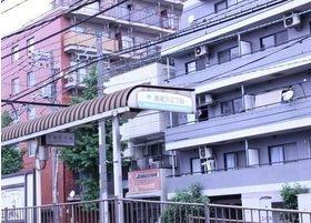 東尾久三丁目駅から徒歩9分です。