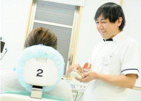 小向井歯科クリニック
