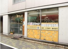 永福町駅を出て左、井之頭通りをわたって商店街をまっすぐ向かった右手にございます。