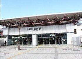 最寄り駅は金山総合駅です。美術館などがある南口から出てください。