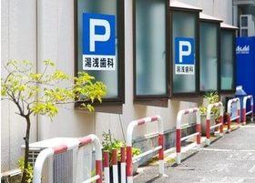 駐車場もございます。