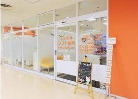 当ソフト歯科は、大阪府堺市中区の小阪270にございます。