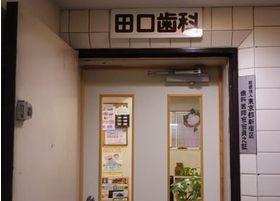 マンションの2階にある医院の入り口です。