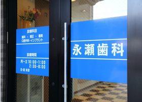 入口です。どうぞお気軽にお越しください。