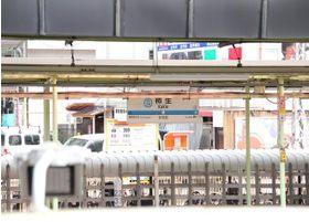 当院は、柿生駅の近くにございます。