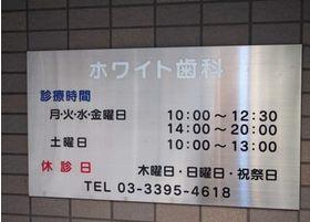 木曜日を除いて、平日20時まで診療をおこなっております。