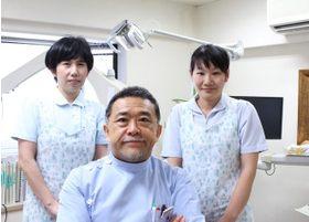 西原歯科クリニック