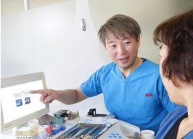 トミザワ歯科クリニック