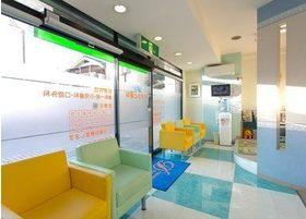 待合室はアットホームな雰囲気で、地域の皆様の憩いの場としてご利用いただければ幸いです。