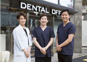 医療法人 歯科ハミール HAMILLE TOKYO DENTAL OFFICE