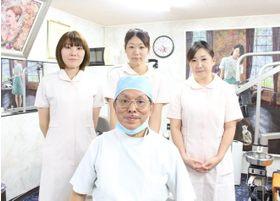 森田歯科医院