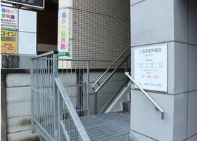 当院の入り口です。2階にございます。