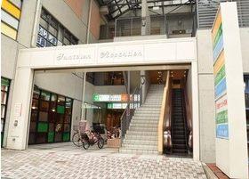 コメダ珈琲さんが入っているビルの2階にございます。