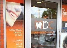 宮の前歯科クリニックの入口です。こちらからお入りください。