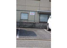 駐車場がありますので、遠方にお住まいの方もお車でのご来院が可能です。