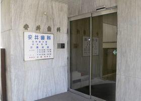 医院への入口はこちらです。