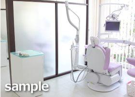 ナカムラ歯科クリニック