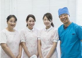 子平町歯科医院