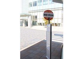 揖斐川町役場のバス停で降車してください。