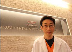 かみむら歯科矯正歯科クリニック
