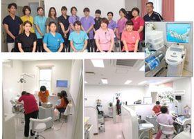 スタッフ全員が高い意識で診療を行っております。