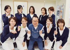 有方歯科医院
