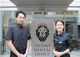 TICONYDENTALOFFICE