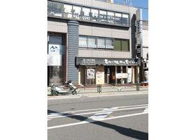 当練馬歯科医院は、STビルの3階にございます。