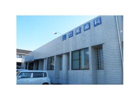 医療法人社団 光洋会 竹尾歯科大貫診療所