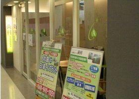 当院の入り口です。こちらからご来院ください。