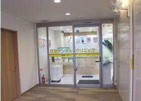 クリニック入口です。こちらからお入りください。
