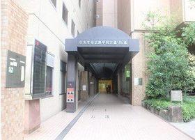 当院は、広島県広島市中区の中町7丁目20番地のにあるANAクラウンプラザホテルの1階にございます。