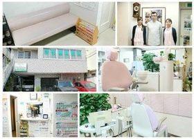 赤松歯科医院
