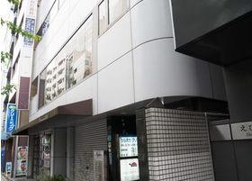 当院は東京都渋谷区恵比寿西2丁目2番地8号に位置する、寿豊ビルにございます。