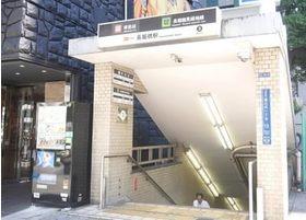 当総合歯科HMクリニック大阪は、堺筋線・長堀鶴見緑地線の長堀橋駅が最寄となります。