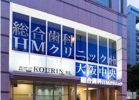 当院は、KOURINビル1階から3階で診療を行っております。