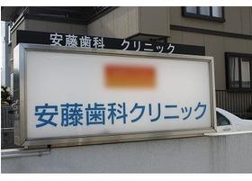 この看板が目印です。