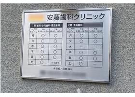 1階では一般歯科・小児歯科・矯正歯科。2階では予防歯科・ホワイトエッセンスを行っています。