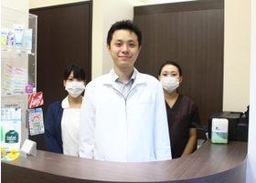かたおか歯科医院