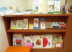 パンフレットや雑誌ご用意しています。