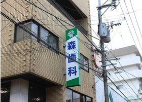 当院は、長崎県長崎市の相生町1丁目7番地に位置しております。