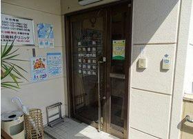当院の入口です。こちらからお入り下さい。