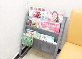 待合室には雑誌等をご用意しています。