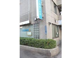 当小笠原歯科医院は、東京都大田区大森北4丁目2-12に位置するカドヤ第13ビルにございます。