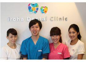いろは歯科 西院