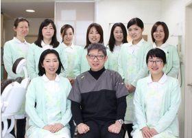 医療法人 矢沢歯科医院