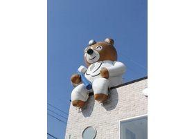 当院のマスコットキャラクターが建物の上に座っております。