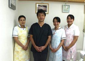 冨士原歯科医院