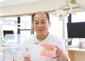 田中なおき歯科